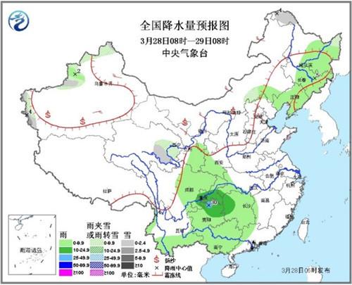 华北局地有扬沙或浮尘天气南方雨势将增强