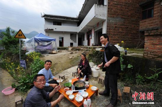贵州剑河5.5级地动已形成30917人受灾
