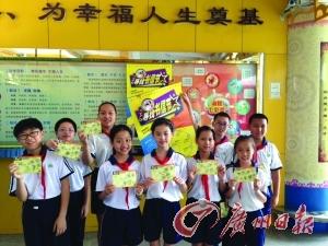 第十二届广州市中小学生小学节正式启动建安安阳市书信图片