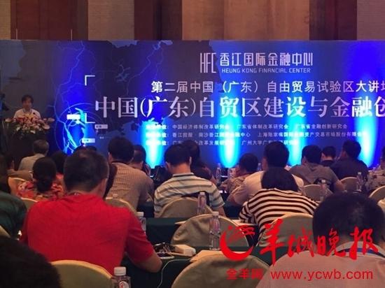 专家建议:广东自贸区可考虑创新财富管理(图)