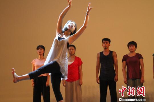 """首届""""中国—中东欧国家舞蹈夏令营""""收官"""