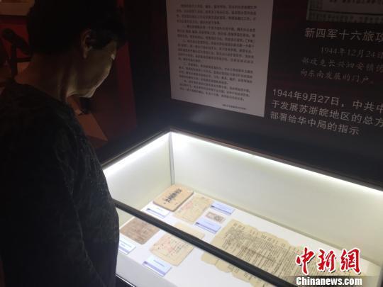 杭州展出抗战时期周恩来亲笔书作(图)