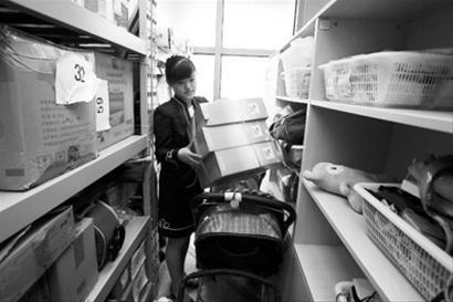 世博园外失物招领中心搬迁 逾8000件物品待认领