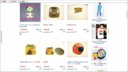 世博展馆徽章网店高价出售沙特馆VIP章卖万元