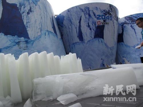 上海世博会万科馆日 融化的冰块唤起环保意识