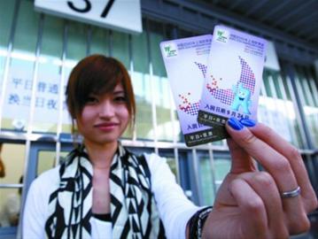 指定日买票攻略:每天16时起普通票可换夜票