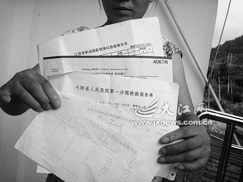 孩子家长展示医院的检验报告单。