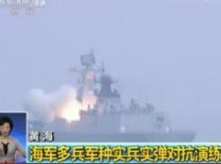 现场:解放军近百艘战舰黄海演习