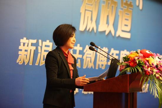 最高人民法院办公厅副主任赵红致辞。摄影/陶震宇