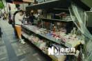 香港办报纸杂志无限制