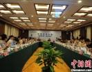 中国微博大会顺利闭幕
