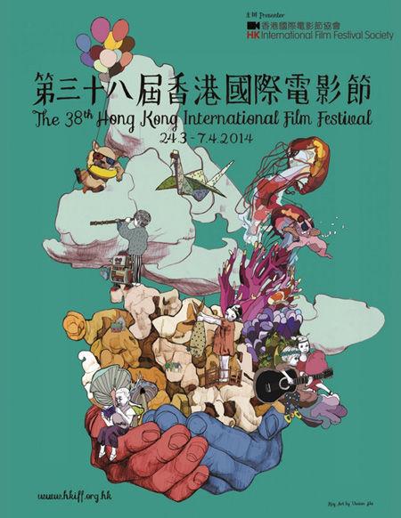 香港怀旧手绘海报