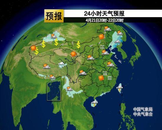 周日晴朗升温多 下周降雨降温起