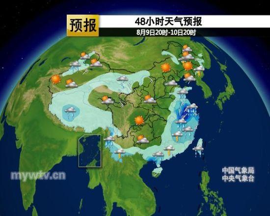 未来48小时全国天气预报(图片来源:中国气象视频网)-暴雨预警 上
