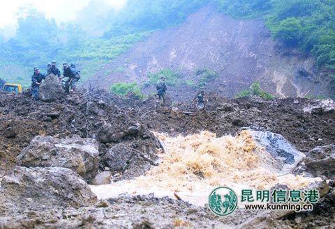截至10月8日9时统计,10月4日昭通市彝良县龙海乡发生的山体滑坡灾害造