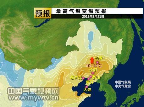 本溪天气预报30天