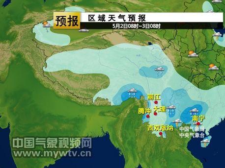 区域天气预报-云南广西等地开启多雨模式