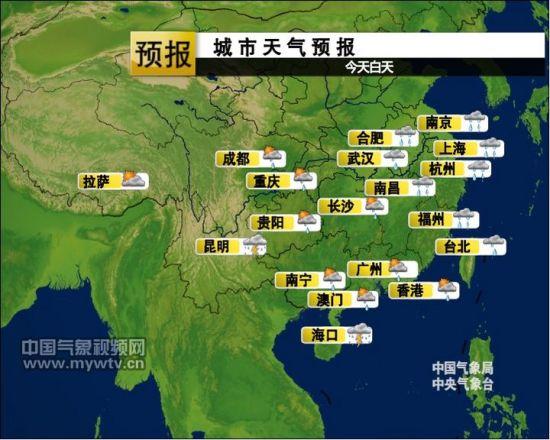 城市天气预报(9日白天)-南方强降雨周六将减弱 大部可见阳光