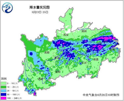 地质灾害风险_气象科普地质灾害气象风险预警如何分级