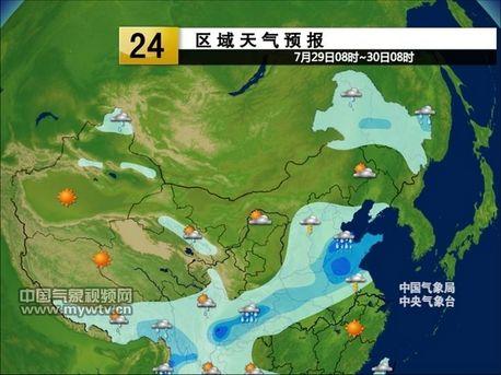 0日8时 区域天气预报-今成都雅安等多地降雨持续 需防范地质灾害