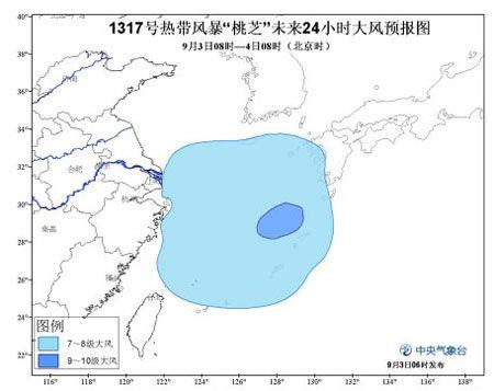 3度,中心附近最大风力有9级(23米/秒),中心最低气压为990百帕,七级风图片