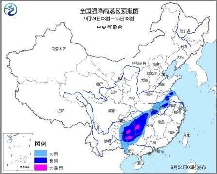 9月24日08时-25日08时全国强降雨落区预报图