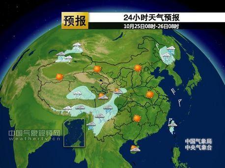 -26日08时天气预报图-哈尔滨长春现下半年来首场降雪 今黑龙江局地