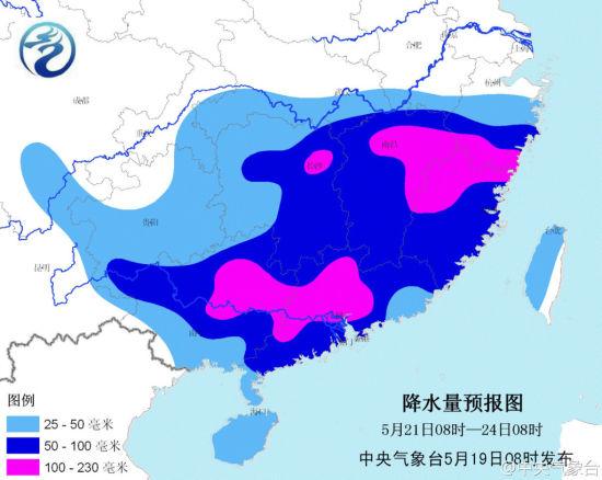 累计降水量预报图(5月21日8时-24日8时)