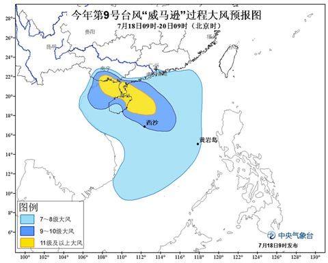 灌南县天气预报-威马逊将成为41年以来登陆华南最强台风