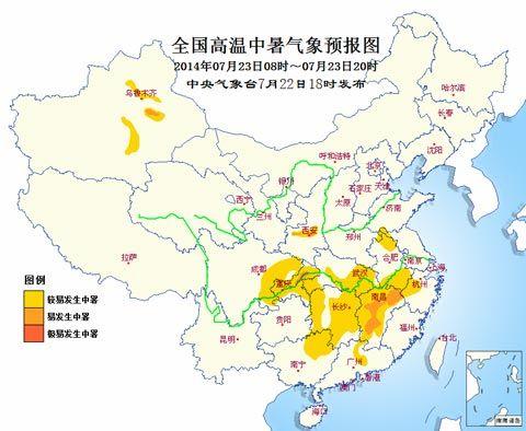 高温中暑气象预报 江西陕西新疆等局地易发生中暑
