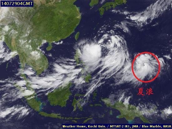 7月29日12时卫星云图