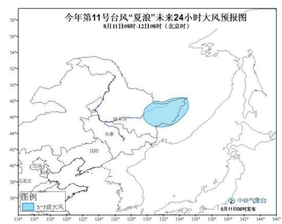 0度,中心附近最大风力有10级(28米/秒),中心最低气压为980百帕.图片