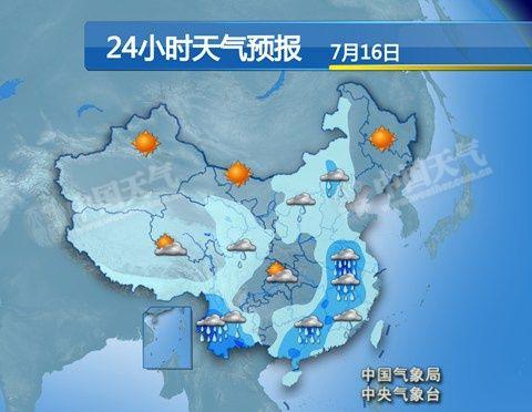 全国24小时天气预报图-安徽云南等地有大暴雨 华北等地多雷雨