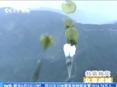 空军部队北川孤村空投救灾物资