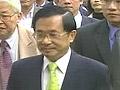 陈水扁第五次接受检方传讯或被收押