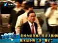 陈水扁羞辱旧部企图警告扁案证人