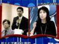 岛内媒体揭露陈水扁夫妇悲情策略