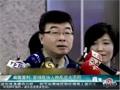 蓝绿政治人物对陈水扁被判无期反应不一
