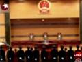 重庆开县李义涉黑团伙案开审28人被诉