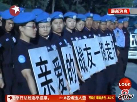 中国维和警察含泪送别8名遇难者灵柩
