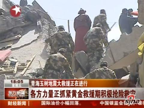 玉树地震已致791人遇难