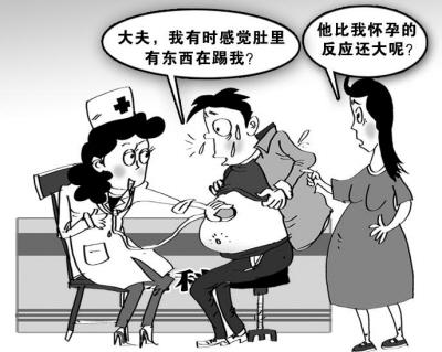 怀孕睡不着卡通