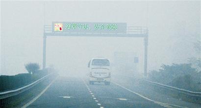 今天哪里雾大天上卫星告诉你