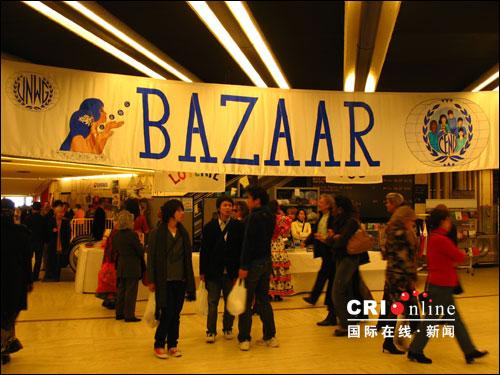 联合国慈善义卖会在日内瓦举行(组图)