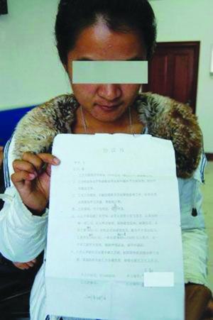 女子被姑姑骗至非洲卖淫,连夜出逃向使馆求救