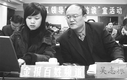 """图文:武昌区长与网友聊""""新年"""""""