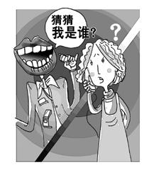 上海漫画为你我平安支招过年(附刑警)天简介漫画19图片