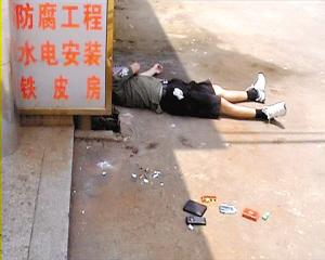 两歹徒持枪拒捕被民警开枪击毙_新闻中心_新浪网