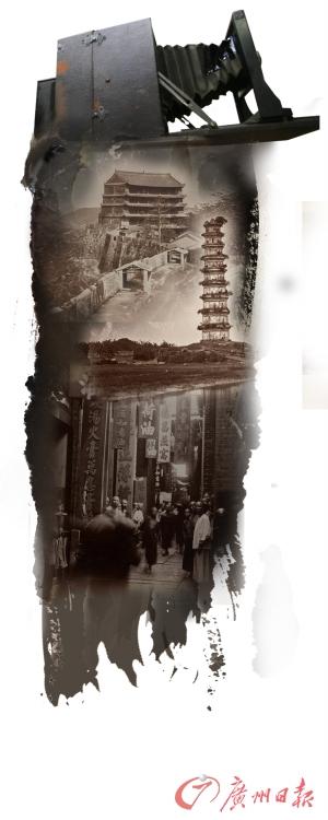"""""""河南桥中国客栈""""在""""河北""""东濠涌?"""