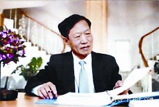沃维汉充当台湾间谍被处决